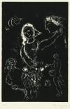 マルク・シャガール 「黒い背景の恋人」 Marc Chagall