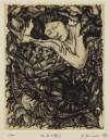 山田 康博 「化石の眠り」 Yasuhiro Yamada