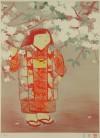 岩橋 英遠 「北国の童女」 Eien Iwahashi