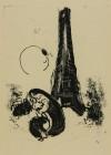 マルク・シャガール 「エッフェル塔の母と子」 Marc Chagall