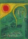 マルク・シャガール 「ルーブル宮のカルーセル」 Marc Chagall