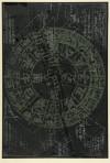 村上 善男 「卍町に釘打ち (1)」 Yoshio Murakami