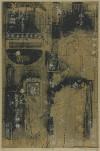 村上 善男 「鯵ヶ澤オブジェの漂着」 Yoshio Murakami