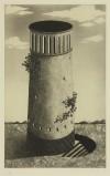 武田 史子 「ジオラマの塔」 Fumiko Takeda