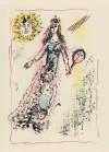 マルク・シャガール 「魔法の王国 PL6」 Marc Chagall
