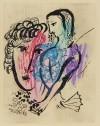 マルク・シャガール 「ポエム PL7」 Marc Chagall