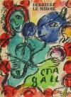 マルク・シャガール 「パントマイム」 Marc Chagall