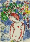 マルク・シャガール 「春の日」 Marc Chagall