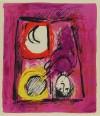 マルク・シャガール 「窓」 Marc Chagall