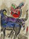 マルク・シャガール 「青い雌牛」 Marc Chagall