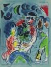 マルク・シャガール 「口絵」 Marc Chagall