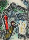 マルク・シャガール 「サン・ジャネの近く」 Marc Chagall