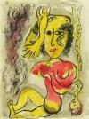 マルク・シャガール 「サーカス PL26」 Marc Chagall