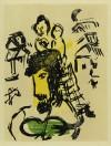 マルク・シャガール 「ポエム PL5」 Marc Chagall