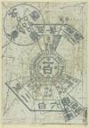 村上 善男 「「津軽起繪図」百澤の裏返し」 Yoshio Murakami