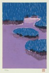 東山 魁夷 「季の詩 - 9月」 Kaii Higashiyama