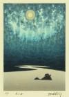 牧野 宗則 「光る海」 Munenori Makino