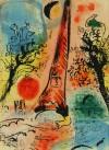 マルク・シャガール 「パリのヴィジョン」 Marc Chagall