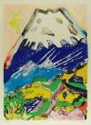 片岡 球子 「早春の富士」 Tamako Kataoka