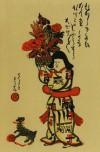 岸田 劉生 「麗子の肖像」 Ryusei Kishida