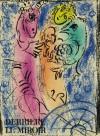マルク・シャガール 「罠」 Marc Chagall