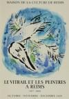 マルク・シャガール 「青の背景の天使」 Marc Chagall