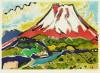 片岡 球子 「春来る富士」 Tamako Kataoka