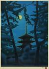 平山 郁夫 「月光の塔 法隆寺」 Ikuo Hirayama