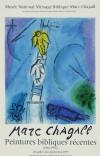 マルク・シャガール 「ヤコブの梯子」 Marc Chagall