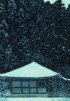 東山 魁夷 「室生暮雪」 Kaii Higashiyama