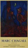 マルク・シャガール 「ボンジュール・パリ」 Marc Chagall