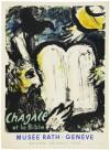 マルク・シャガール 「モーゼと律法の板」 Marc Chagall