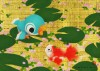 志水 堅二 「金魚図」 Kenji Shimizu